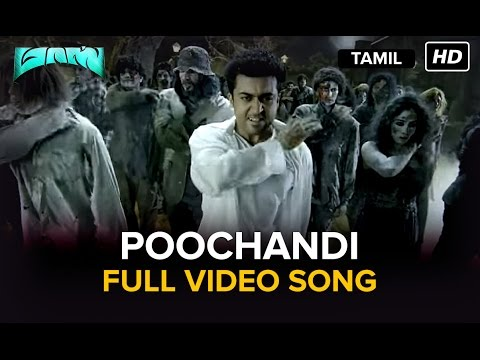 Poochandi | Full Video Song | Masss | Movie Version