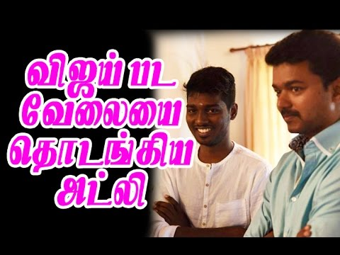 Atlee Starts The Next Movie Of Vijay :...