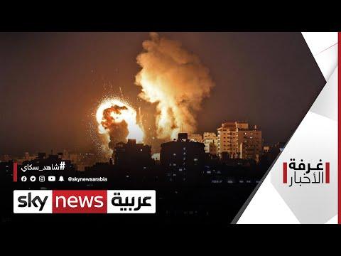 تصعيد متواصل بين غزة وإسرائيل.. وسقوط مزيد من القتلى |#غرفة_الأخبار  - نشر قبل 6 ساعة
