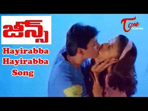 Jeans Movie Songs|Hayirabba Hayirabba Video...