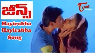 Jeans Movie Songs|Hayirabba Hayirabba Video Song|Prashanth,Aishwarya Rai