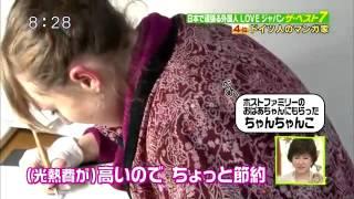 日本で頑張る外国人