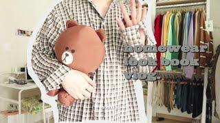 [vlog]누가 집에서 그런거 입니? 잠옷도 패션이다!…