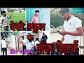देसी स्कूल के लोफर विद्यार्थी ( very comedy and funny boys video ).. Plz like, subscribe and share .