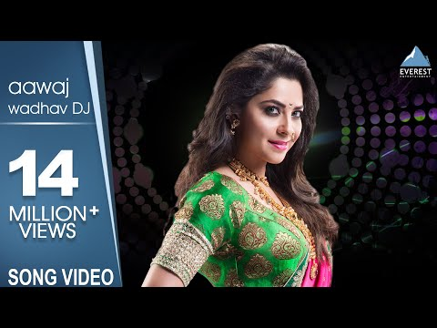 DJ Song - Poshter Girl | New Marathi Songs 2016 | Anand Shinde, Adarsh Shinde, Sonalee Kulkarni
