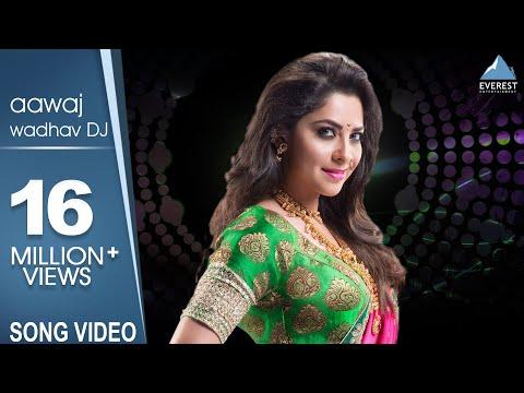 Awaj Wadhav DJ Tula Aaichi - Poshter Girl | Superhit Marathi Songs | Anand Shinde, Adarsh Shinde