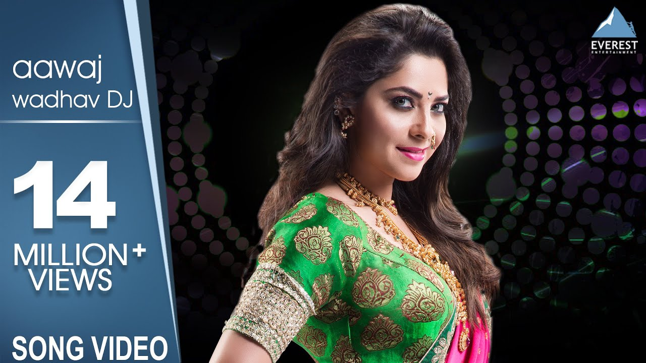 Vip marathi lavani hd video