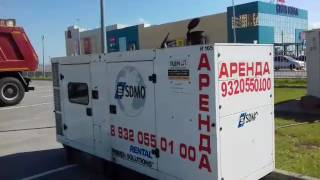 видео Аренда электростанции 100 кВт.