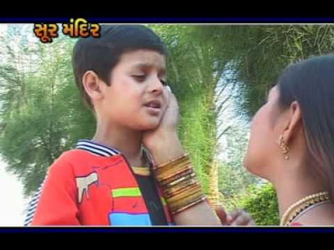Maa Muje Apne Aanchal Me Tushar Gupta