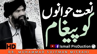Naat Khuwano ko Paigham - Heart Touching Bayan By Dr. Suleman Misbahi