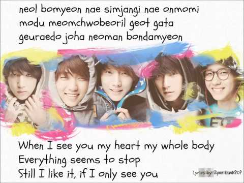 My Love - B1A4 Lyrics
