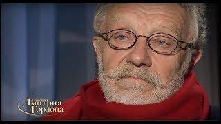 """Юрий Рост. """"В гостях у Дмитрия Гордона"""". 1/2 (2013)"""