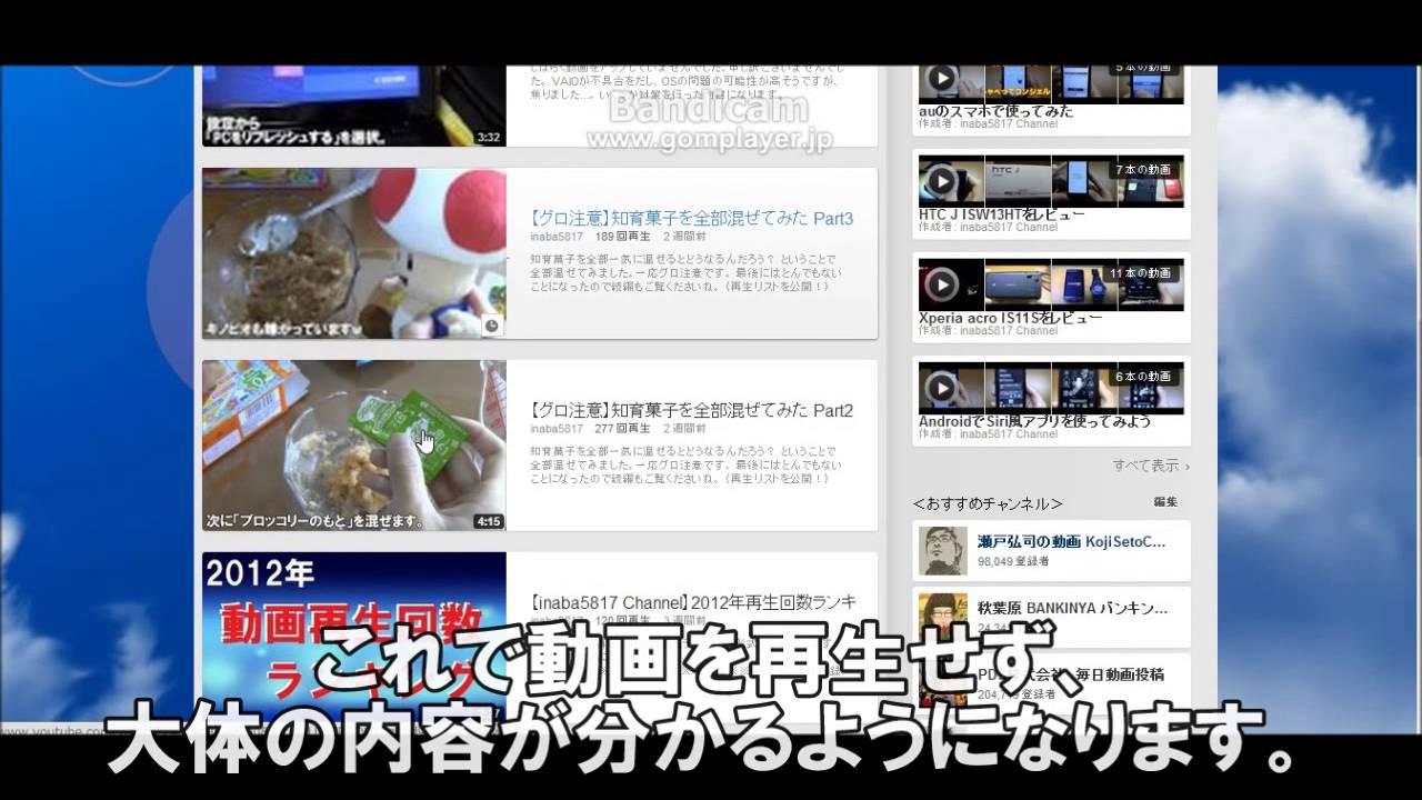 chrome 拡張 機能 youtube ダウンロード