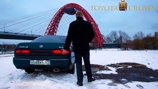 TOYOTA CROWN – НАЧАЛО (часть 2)
