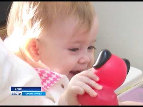 Детская городская клиническая больница Оренбурга стала лучшей в стране