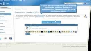 Новости WebMoney: Обновления Долгового сервиса(, 2012-10-12T13:22:32.000Z)