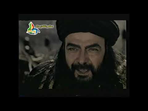 Ghareeb E Toos Episode 11 | Imam Raza (a.s) in Urdu/Hindi