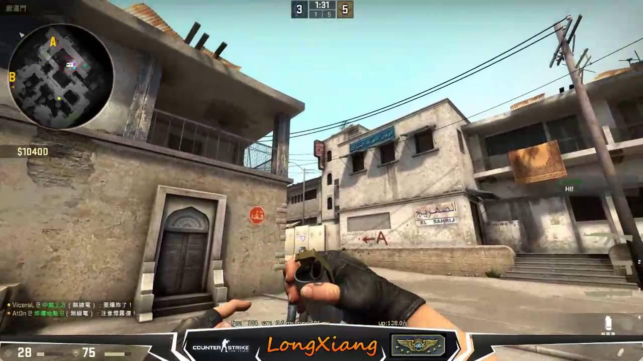 LongXiang - CSGO 打打Faceit