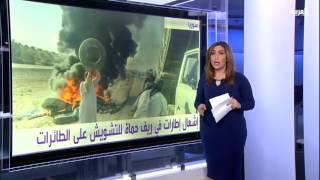 #أنا_أرى الثوار يحررون بلدة حلفايا في ريف حماة الشمالي