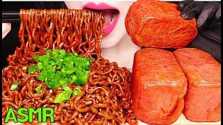ASMR BLACK BEAN NOODLES + SPAM 짜파게티, 통스팸 먹방 (EATING SOUNDS) NO TALKING MUKBANG