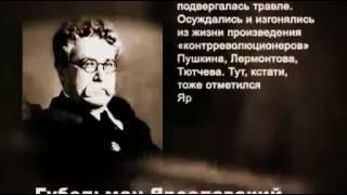 РОССИЯ  Величайшие злодеи мира  Безбожники  Мине́й Изра́илевич Губельма́н