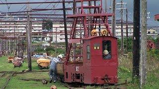 ARSGW-0143F 釧路臨港鉄道(後編)構内鉄道