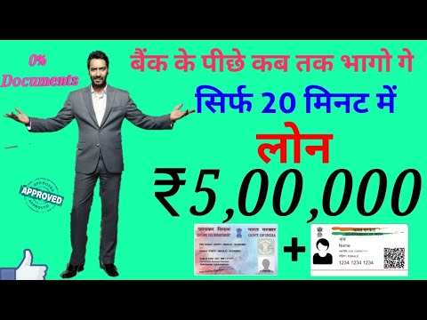 Instant Personal Loan | Easy Loan Without Salary Slip | Aadhar Card Loan Apply Online India ...