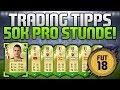 FIFA 18 TRADING TIPPS - 50K PRO STUNDE! BESTE TRADING METHODE - ULTIMATE TEAM