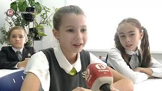 Врачи провели урок в школе «Сколково – Тамбов»