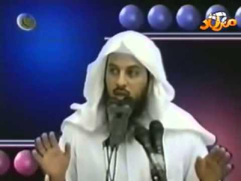 محاضرة محمد العريفي  - قصة فتاة - Muhammad Al-Arifi
