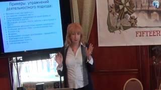Лекция Е. Хамраевой