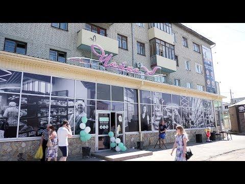 Открытие обновленного магазина «Чайка»