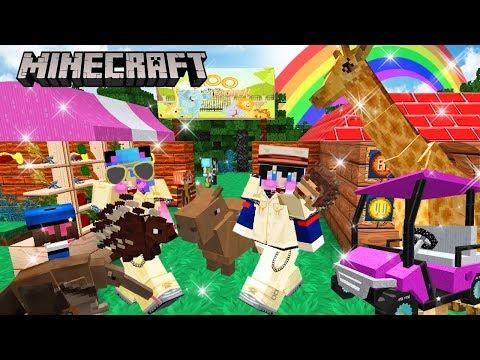 Minecraft story ซีรีย์ตอน เมื่อพี่อ้อมกลายเป็นลูกน้องตัวป่วนทำงานในสวนสัตว์กับหัวหน้าจอมโหด Zoo
