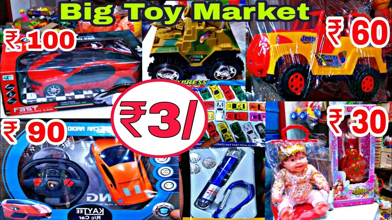 Wholesale Retail Cheapest Toy S Market Baby Toy S Sader