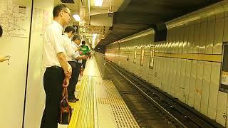 【名古屋市営地下鉄東山線】5050系5177編成 藤が丘行き 名古屋到着