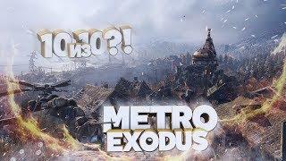 METRO EXODUS на E3 2017 Ждем шедевр