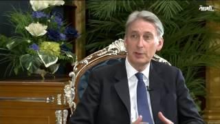تعليق وزير الخارجية البريطاني عن السعودية واليمن وسوريا