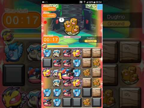 Pokemon Shuffle Mobile Expert Stage EX50 Dugtrio ITEMLESS & Caught with Great Ball『ポケとる スマホ版』