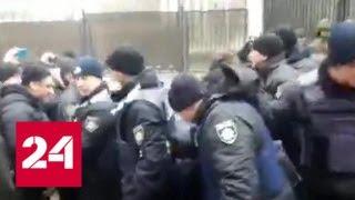 Смотреть видео В Одессе не удалась провокация у российского консульства - Россия 24 онлайн