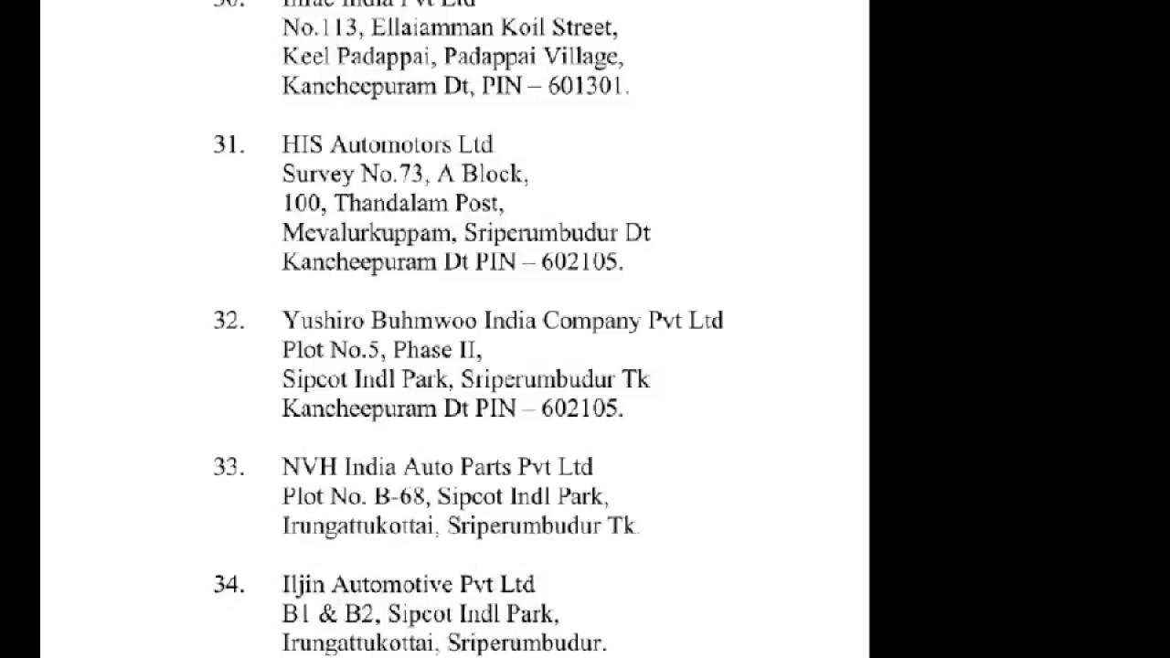 Sipcot company list