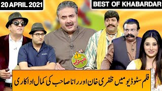 Best Of Khabardar | Khabardar With Aftab Iqbal | 20 April 2021 | Season 2 | Express News | IC1V