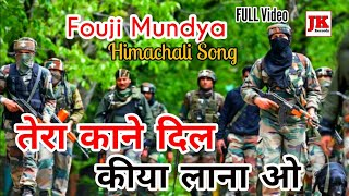 Tera Kane Dil Kiya Lana O Fouji Mundya | Himachali Song | Full Video || Jk-Records