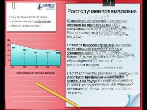 Lecture_menobr_01.wmv