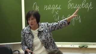 СЛОВАРИ 21ВЕКА - Урок в Гимназии №1576 Использование словарей в учебном процессе.