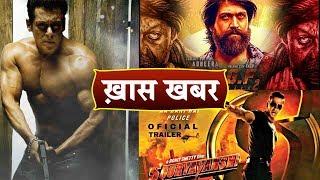 Salman Khan Becomes World's FASTEST YOUTUBE Channel | बड़ी Films हुई डिब्बा बंद | Sooryavanshi, Radhe