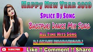 Kare Lagal Puk puk    Bhojpuri Matal Dance Mix    Dj AkAsH    MP3 Link Description   👇👇👇👇  .mp3