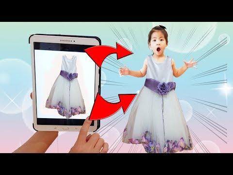 급할때는 핸드폰에서 옷을 꺼내입어요!!! 서은이의 공주드레스 발레복 아이패드 마술쇼 Take Out Princess Dress From Phone