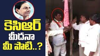 Video గజ్వేల్ లో గులాబీ బాస్ కు ఉహించని షాకిచ్చిన కార్యకర్తలు || Telugu Trending download MP3, 3GP, MP4, WEBM, AVI, FLV November 2018