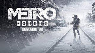 Metro Exodus ☢️ | #13 | Wojna o wode
