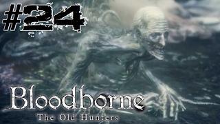 #24【優しいブラッドボーン】『ゴースの遺子&初代教区長、ローレンス』攻略!最強ボス2連戦いくぜ!【Bloodborne完全攻略実況】 thumbnail